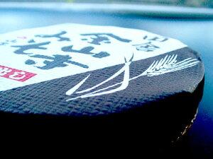 【静岡県産 伊豆産 天城産/山本食品】金山寺味噌 仕入商品