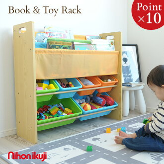 Children S Storage Rack From Up Large Pastel Plow Book Toy Embly Ni 4019 Delsun Shelf Books Bookshelf