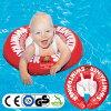 swimtrainer classic swim trainer classic red 6 months -4 years old and swim trainer classic / float / float / swimming / swimming class.