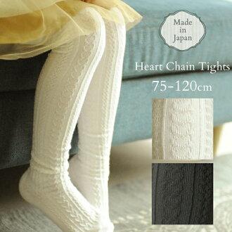 日本制造的具有防滑 / 紧身衣 / 孩子 / 正式紧身衣和正式 / 儿童白色 / 孩子 / 宝贝 / 心脏链图案 キッズタイツ 白色 * 75.85.95。