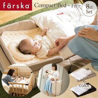 沿着,并且供寝/折叠/被褥覆盖物/婴儿/午睡/小孩使用的的小型独幕喜剧蚊子床合身睡觉安排farska /小孩被褥/安排/被褥安排/婴儿床8分//