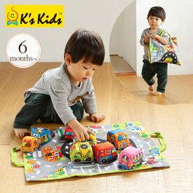 ケーズキッズ カーズ・イン・タウン TYKK10665 K's Kids おうち時間 プレイマット 布おもちゃ 車 カートイ 軽量 ソフトトイ 安全 知育玩具 マップ 収納バッグ