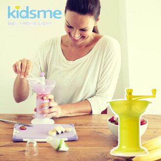 Kids MIA food grinder lime KM160465LI kidsme / baby food equipment / food cutter / pureed cooker / baby / baby food masher /