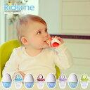 キッズミー モグフィプラス+にぎにぎカップ kidsme /離乳食用/ベビー食器/スターターセット/幼児食/BPAフリー/NHK/おはよう日本/まちかど情報室/