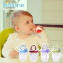 \ラッピング無料/ キッズミー モグフィプラス kidsme 離乳食用 ベビー食器 幼児食 BPAフリー NHK おはよう日本 まち…