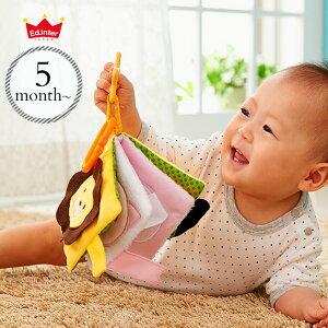 \ママ割登録でP3倍/ バギーでおでかけ布絵本 いないいないばあ 812334 おうち時間 布のおもちゃ 布製玩具 絵本 布絵本 知育おもちゃ 出産祝い 教育玩具 【あす楽対応】