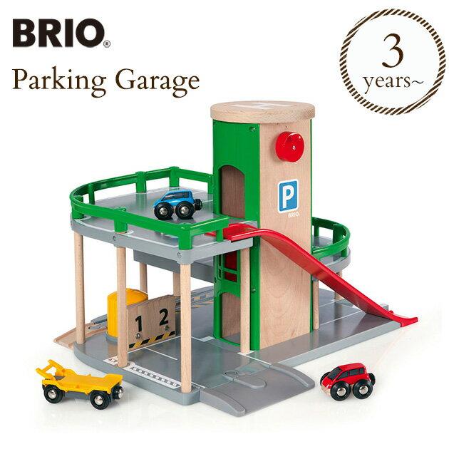 BRIO WORLD ブリオ パーキングガレージ 33204 BRIO railway toy wood toy 木のおもちゃ 木製玩具 ウッドトイ 【送料無料】