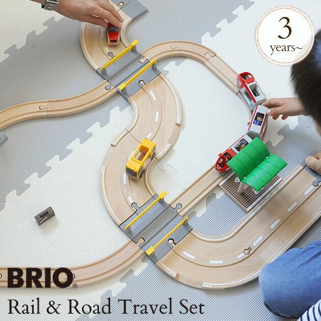 BRIO WORLD ブリオ レール&ロードトラベルセット 33209 BRIO railway toy wood toy 木のおもちゃ 木製玩具 ウッドトイ 【あす楽対応】