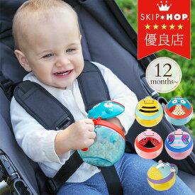SKIP HOP スキップホップ アニマルスナックカップ おやつ 保存 収納 おでかけ 食洗器対応