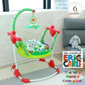 ジャンパルー 赤ちゃん 遊具 歩行器 バウンサー はらぺこあおむし アクティビティ ジャンパー 6360003001 おうち時間 【送料無料】