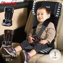 【あす楽対応】 【送料無料】 チャイルドシート 簡易 ベルト式 車 軽量 日本育児 トラベルベストECプラス