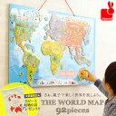 \ママ割エントリーでP3倍/ Janod ジャノー マグネット・ワールドマップ・パズル(92P) TYJD05504 JANOD 世界地図 パ…