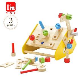 大工 おもちゃ 大工さん 知育玩具 2歳 3歳 4歳 I'm TOY アイムトイ カーペンターボックス IM-29910 エデュテ 大工 おもちゃ 大工さん 知育玩具 2歳 3歳 4歳 木のおもちゃ ごっこ遊び 男の子 お誕生日プレゼント