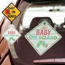 \クリスマスラッピング無料/ チャイルドシート ジュニアシート 車 サイン 赤ちゃんがいます はらぺこあおむし セー…