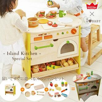 森林发挥 3 岁工具梦想岛厨房套 / 食品教育,木制玩具 / 玩房子房子木头 / 菜肴和 3 岁 / 假装玩 / 生日 / 礼品