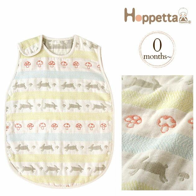 スリーパー ガーゼ Hoppetta ホッペッタ 夏 Hoppetta(ホッペッタ) 6重ガーゼスリーパー 5403 【あす楽対応】 【送料無料】