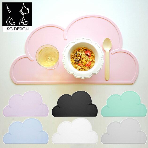 【正規品】 KG design ケージーデザイン Cloud Placemat クラウド シリコンマット 雲 遊び食べ 離乳食 お食事マット すべらない モノトーン こども キッズ シリコンマット 赤ちゃん 出産祝い 【あす楽対応】 【送料無料】