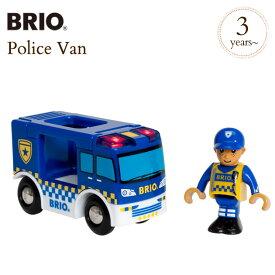 \ラッピング無料/ BRIO WORLD ブリオ ライト&サウンド付ポリストラック 33825 おうち時間 木のおもちゃ おもちゃ 木製玩具 ウッドトイ 警官 警察車両