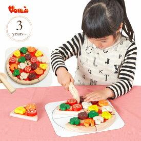 Voila ボイラ ヤミーピザ S619D ピザ屋さん 木のおもちゃ ごっこ遊び おままごと お店やさん エデュテ 木製