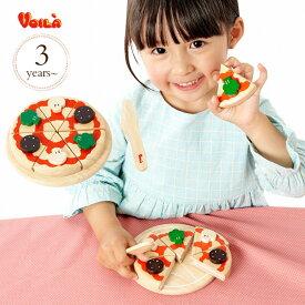 Voila ボイラ ピザ S033K ピザ屋さん 木のおもちゃ ごっこ遊び おままごと お店やさん エデュテ 木製