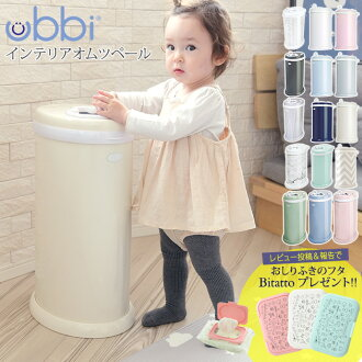 Hubby Interior diaper pail Ubbi diper pail / diaper for Recycle Bin / trash bin / diaper processing pot / health products / birth celebration / garbage / trash can / deodorant / Webber before baby care pet /