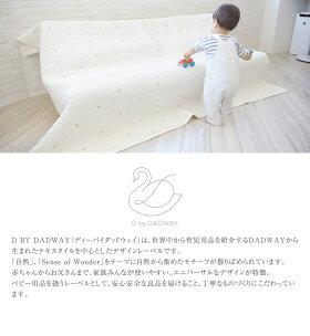 イブル・キルティングマットLW140×H100cm