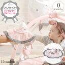 SAUTHON ソトン ドゥードゥー リリベル TYST00202 SAUTHON(ソトン) ドゥードゥー ぬいぐるみ 人形 ベビー 出産祝い …