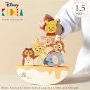 Disney|KIDEA BALANCE GAME/くまのプーさんとなかまたち TYKD00401 ディズニー キディア キデア KIDEA 積み木 ブロック 【あす楽対応】 【送料無料】