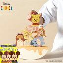 Disney|KIDEA BALANCE GAME/くまのプーさんとなかまたち TYKD00401 おうち時間 ディズニー キディア キデア KIDEA 積み木 ブロック 【送料無料】