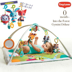 TinyLove タイニーラブ ジミニーデラックス イントゥザフォレスト 5090081001 プレイジム プレイマット 赤ちゃん ベビー ベビージム 0歳 マット 音 洗濯可能 おしゃれ 【あす楽対応】