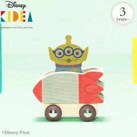 Disney|KIDEA VEHICHE エイリアン TYKD00508 おうち時間 ディズニー キディア キデア KIDEA 積み木 ブロック トイストーリー 映画 セット ギフト プレゼント 【あす楽対応】