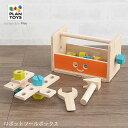 PLAN TOYS(プラントイ) ロボットツールボックス 5540 おもちゃ ロボット 工具 ツールボックス 大工さん おままごと ご…