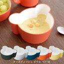 \ラッピング無料/ tak(タック) キッズディッシュ ボウル ベア M ベビー食器 日本製 赤ちゃん 食器 ベビー 子供 ボ…