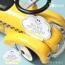 チャイルドシート ジュニアシート 車 サイン 赤ちゃんがいます I LOVE BABY アイラブベビー セーフティサイン チャイ…