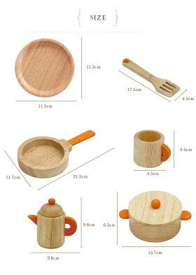 木のままごとあそび 調理用具セット