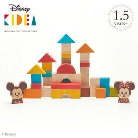 \ママ割登録&エントリーでP5倍/ Disney|KIDEA &BLOCK/ミッキー&フレンズ TYKD00301 ディズニー キディア キデア KIDEA 積み木 ブロック 【送料無料】