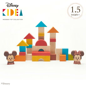 Disney KIDEA &BLOCK/ミッキー&フレンズ TYKD00301 ディズニー キディア キデア KIDEA 積み木 ブロック 【送料無料】