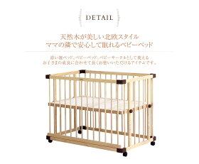 ベッドサイドベッド03