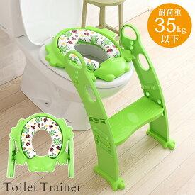 組立式(日本語説明書入) ステップ式補助便座 カエル型 グリーン PM2697NP-GREEN トイレトレーニング 補助便座 洋式 折りたたみ ステップ スタンド 1歳 2歳 3歳 かえる カエル