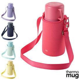 \ママ割登録でP2倍/ thermo mug サーモマグ TRIP BOTTLE トリップボトル 水筒 500ml 子供用水筒 キッズ 子ども マグボトル 【あす楽対応】