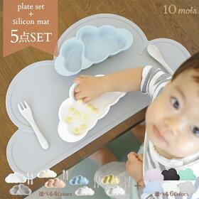 離乳食はじめてセット10mois(ディモワ)マママンマ+CloudPlacematクラウドマット
