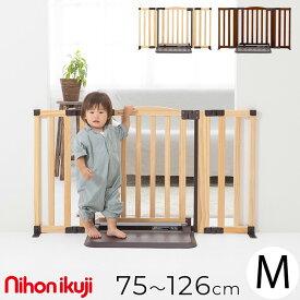 ベビーゲート 置くだけ 自立式 おくだけドアーズ woody-Plus Mサイズ 木製 日本育児 ナチュラル セーフティー 安全ゲート シンプル 【送料無料】