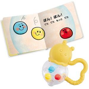 KUMON くもん でるかな?ラトル+えほん KTB-10 赤ちゃん 知育玩具 3ヶ月 0歳 おもちゃ ベビー がらがら 男の子 女の子 出産祝い 【あす楽対応】