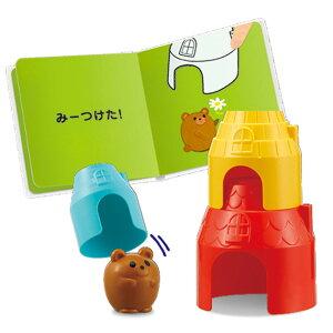 KUMON くもん どこかな?ハウス+えほん KTB-20 赤ちゃん 知育玩具 6ヶ月 0歳 おもちゃ ベビー ブロック 男の子 女の子 出産祝い