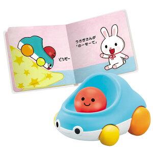 KUMON くもん のせてのせてカー+えほん KTB-50 赤ちゃん 知育玩具 6ヶ月 0歳 おもちゃ ベビー 車 男の子 女の子 出産祝い