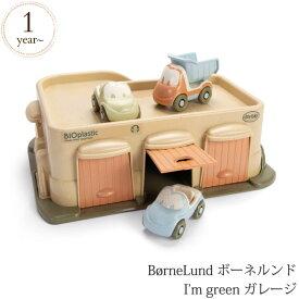 BorneLund ボーネルンド I'm green ガレージ HP5650 ダントーイ ミニカー 車