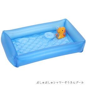 ぷしゅぷしゅシャワーぞうさんプール KN1201 プール ビニールプール 子供用プール 家庭用プール 水遊び レジャープール ファミリープール こども用プール ベビープール キッズ用 ベビー用 夏