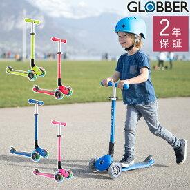 GLOBBER グロッバー プリモ フォールダブル ライト キック スクーター 乗用玩具 プレゼント キックボード 【送料無料】