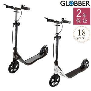 GLOBBER グロッバー ワンNL205デラックス キック スクーター 大人用 プレゼント キックボード 【送料無料】