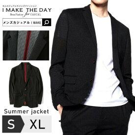 サマージャケット メンズ 超薄手 ブラック ワッフル 綿 夏 用 ジャケット カジュアル テーラードジャケット 春 アウター black